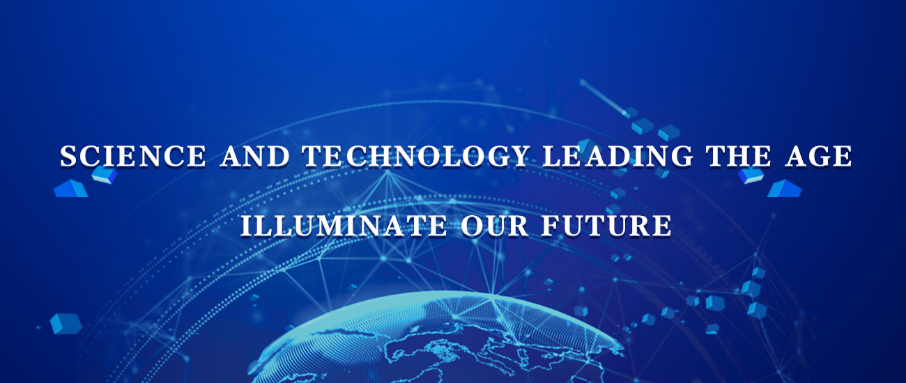 Technology Leads The Times And Llluminates Our Future